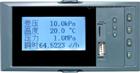 AEAD數顯電接點壓力表