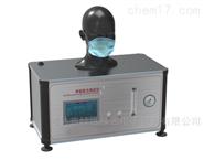 过滤件通气阻力测试仪