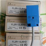 FL2R-4J6HD/FL2R-12J6SV山武FL2R-12J6HD接近开关FL2R-12J6HD-L2