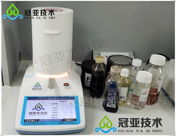 污泥浆料固含量测定仪参数/国标标准