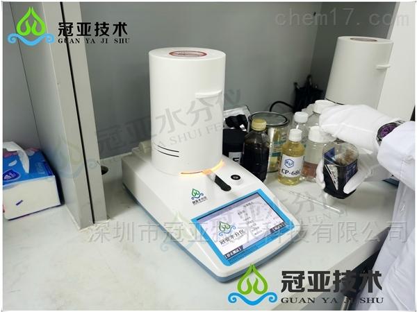 电池浆料固含量测定仪图片/计算方法
