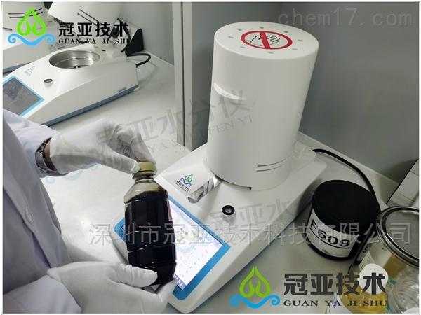 陶瓷浆料固含量检测仪图片/测定方法
