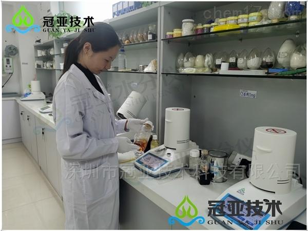 膏状乳液固含量测定仪