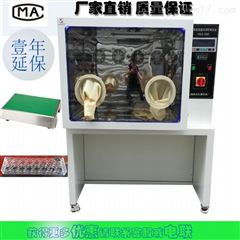 HSX-350低濃度恒溫恒濕稱重系統