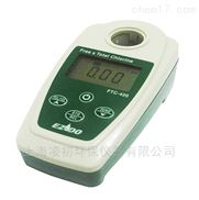 FTL-420余氯總氯測試儀(DPD法)