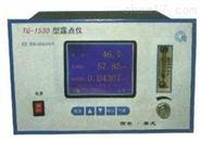 露点仪  微量水分析仪北京供应