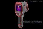 FOTRIC 320热成像仪