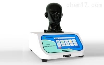 口罩气流阻力及呼吸阻力测试仪