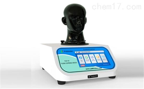 医用外科口罩呼吸阻力测试仪
