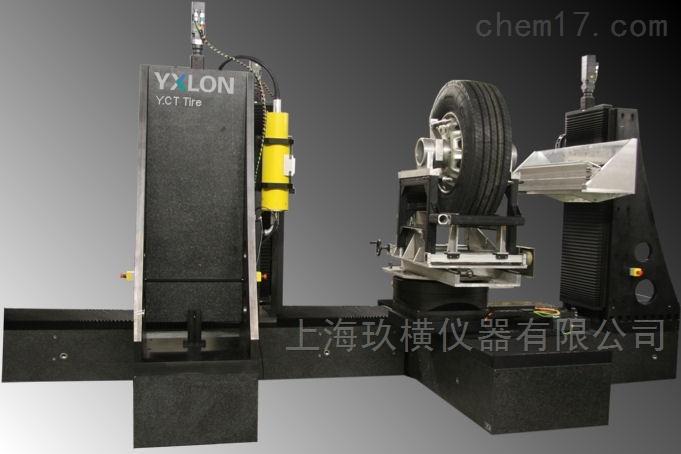 X-射线系统Y.CT Tire