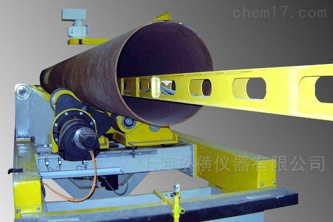 Y.PipeSolutions - X射线管道检测系统