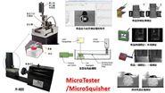 水凝胶张力测试力学系统MicroTester30