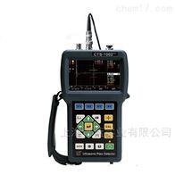 CTS-1002plus 型数字式超声探伤检测仪