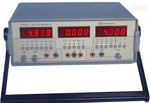 高精度温度效验装置