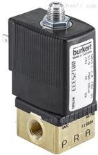 6014型德国宝德BURKERT直动式电磁阀