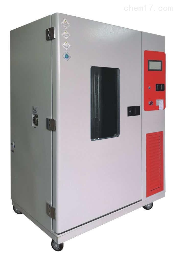 药品综合稳定性试验箱(P型)