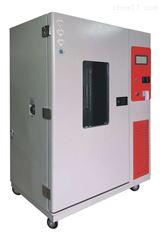DWH-系列综合药品稳定性试验箱(P型)