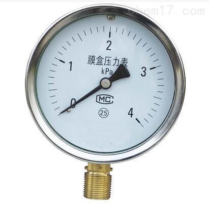 高精度膜盒压力表