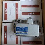 LDVS-5214S/LDVS-5314S山武限位开关LDVS-5204S