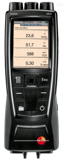 德图testo 480便携式多功能空气质量检测仪