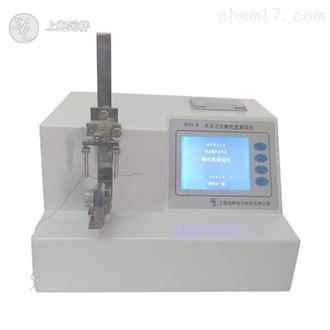 DF01-B无菌手术刀片锋利度测试仪厂家供应