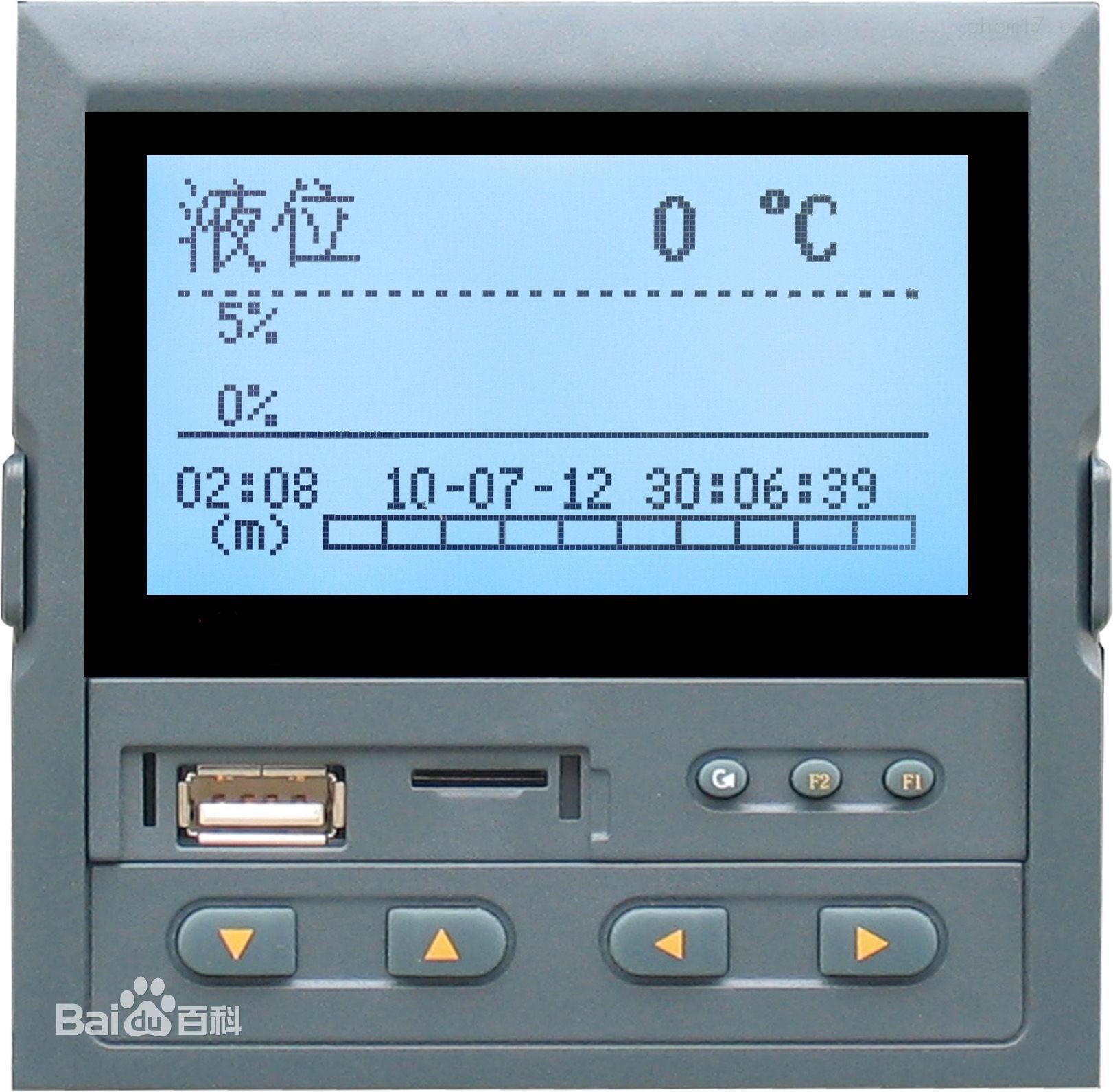 高精度液位控制仪