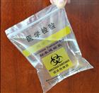 医学标本袋、生物标本运输袋