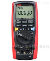 UT71A/B/C/D/E优利德UT71A/B/C/D/E智能型数字万用表