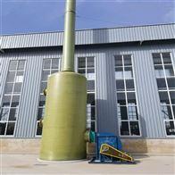 玻璃钢脱硫除尘器净化塔