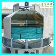 圆形玻璃钢逆流式冷却塔