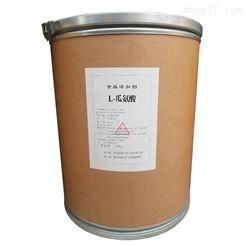 食品级L-瓜氨酸生产厂家