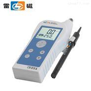 上海雷磁便携式数显溶解氧分析仪测定仪