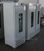HSP-300智能恒溫恒濕培養箱