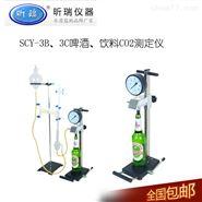 上海昕瑞啤酒飲料CO2壓力測定儀