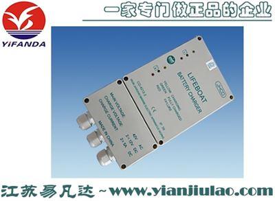 CD-4212-2微处理器控制老虎机蓄电池充电器12V5A双充