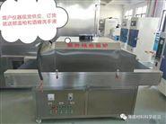 口罩生产后的消毒标准流程—紫外杀菌机