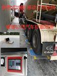 RS-4L北京汽车称重仪轴重仪厂家