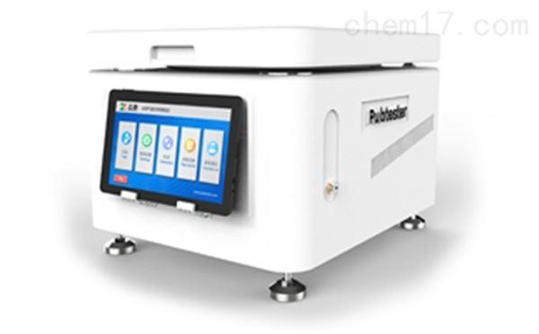 称重法水蒸气透过率测试仪