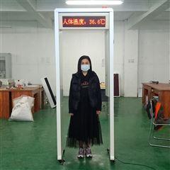 医院高精度门框式红外体温检测方案