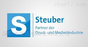Steuber接头
