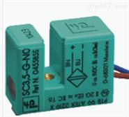 P+F传感器SC3系列介绍