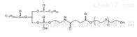DSPEDSPE-PEG-OH/ DSPE-PEG-Hydroxy磷脂PEG