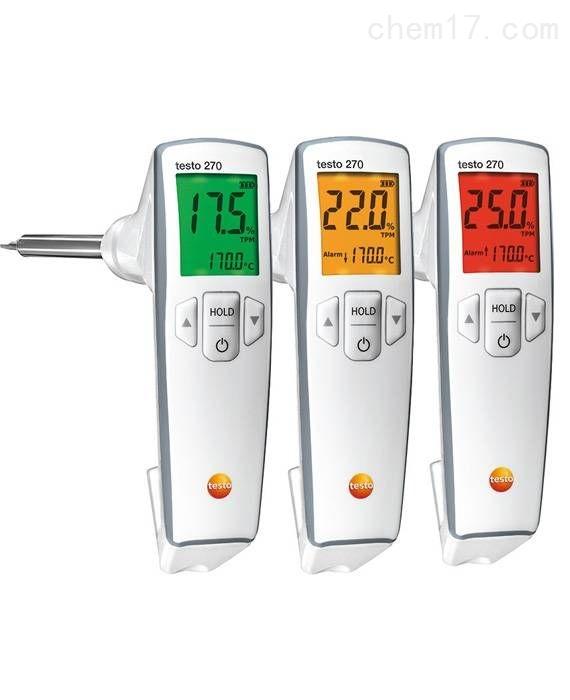 德图testo 270食用油品质检测仪