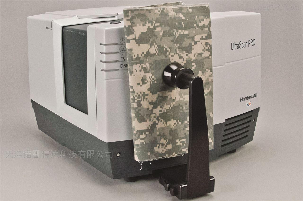 玻璃/纺织印染/涂料/纸张专用测色仪