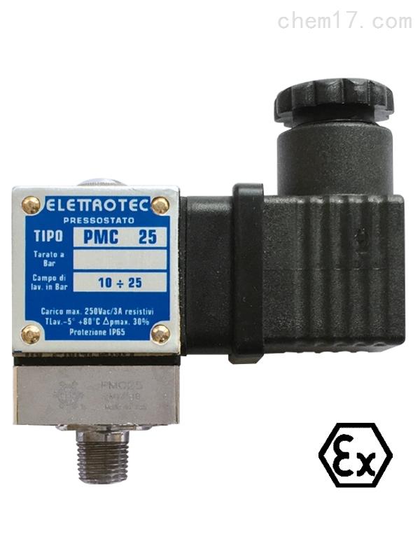意大利ELETTROCE单刀双掷触点调压力控制器