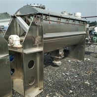 专业回收二手卧式螺带混合机