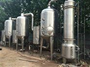 低价出售二手双效2000L柠檬酸浓缩蒸发器