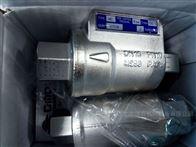 OMAL梭阀VDA10003意大利OMAL进口