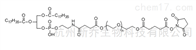DSPE-PEGDSPE-PEG-SG MW:2000 磷脂PEG SG