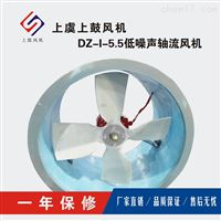 BFT35-11-4上虞防爆防塵防腐軸流風機